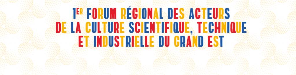 forum-culture-scientifique-nancy-2016-e1476108792641.png