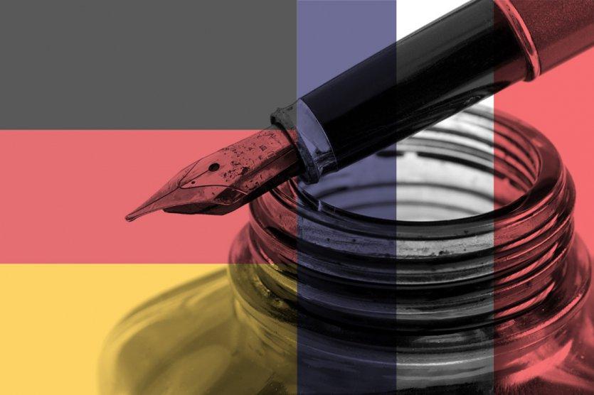 aachener-Vertrag-1.jpg